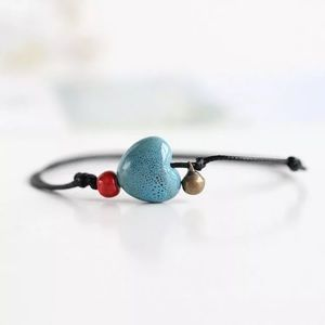 Jewelry - Blue Heart Leather Anklet